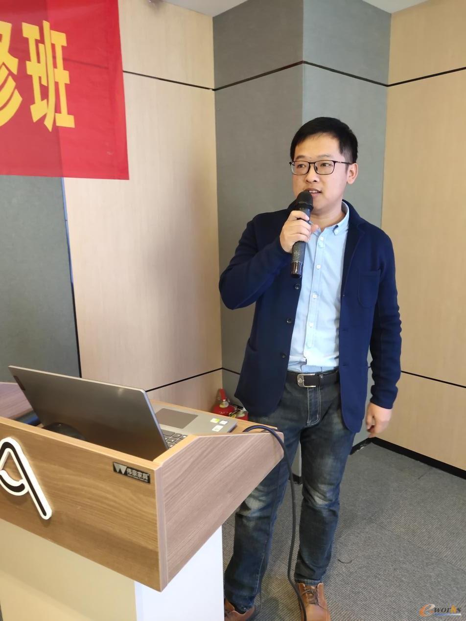 e-works咨询事业部高级咨询师王雷