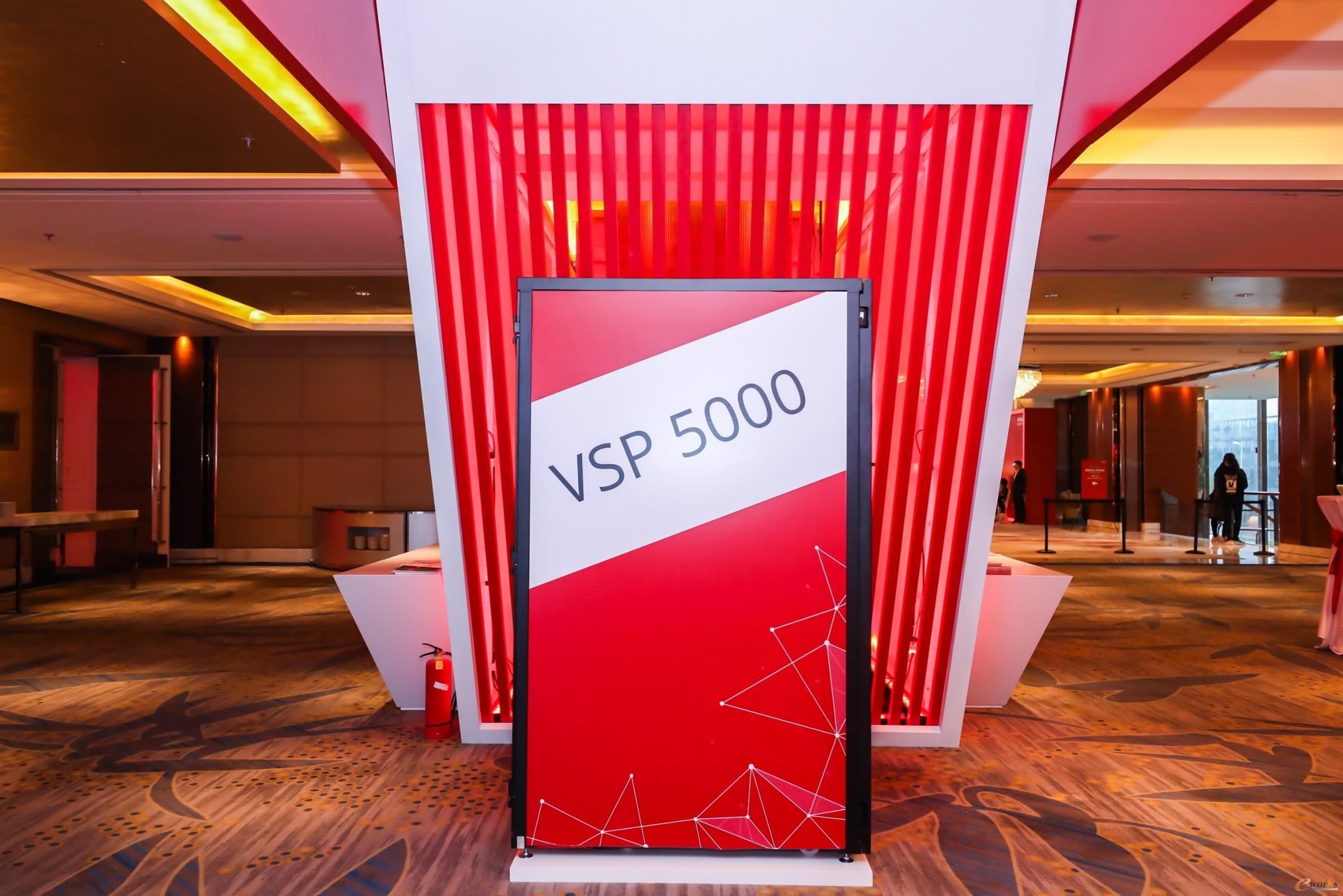 VSP 5000系列