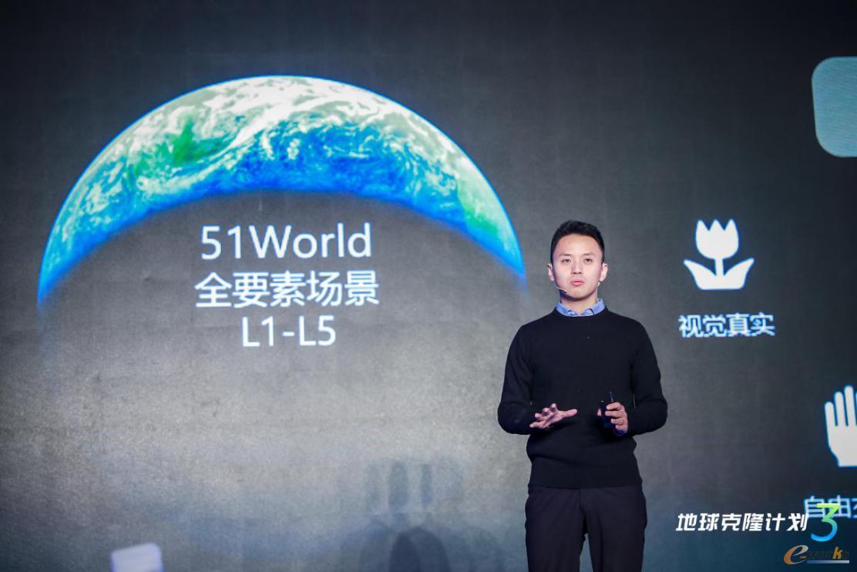 51VR创始人兼CEO李熠