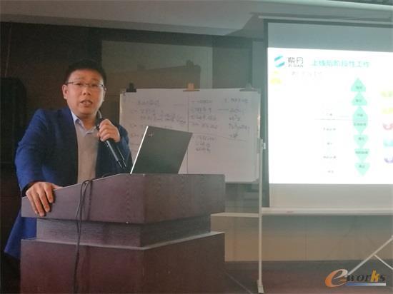 上海紫丹印务有限公司生产经理、APS项目经理李祚华