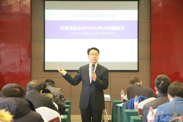 华中科技大学机械科学与工程学院硕士生导师彭义兵博士