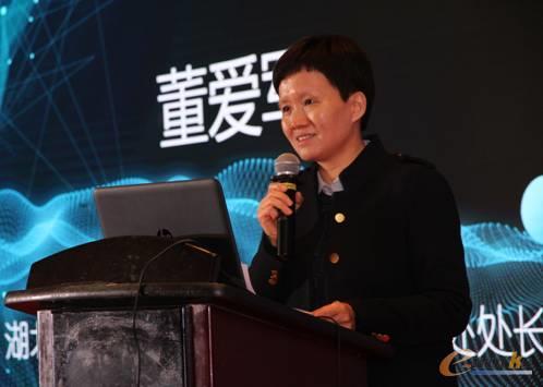 图2 湖北省经济和信息化厅信息化推进处董爱军处长
