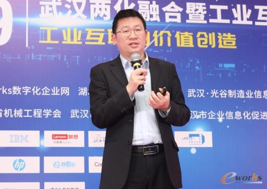 图4 e-works咨询事业部总经理李伟