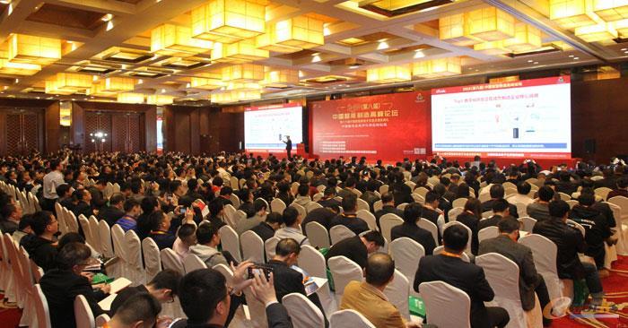 2019(第八届)中国智能制造高峰论坛