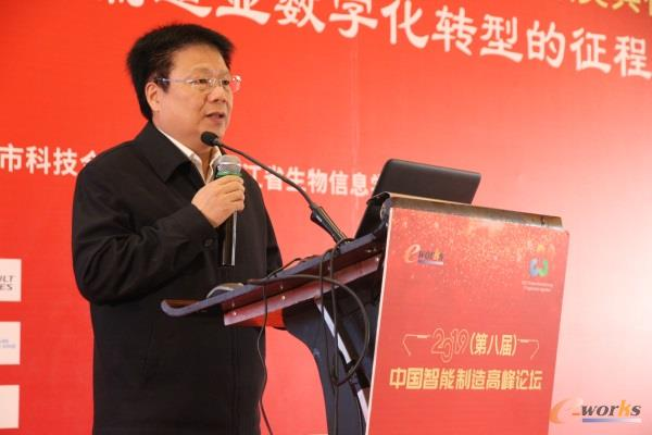 浙江省经济和信息化厅总工程师厉敏