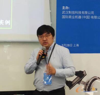 清华大学工业大数据研究中心总工程师王晨
