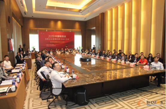 2019中国制造业创新企业家俱乐部(光谷)沙龙成功举办