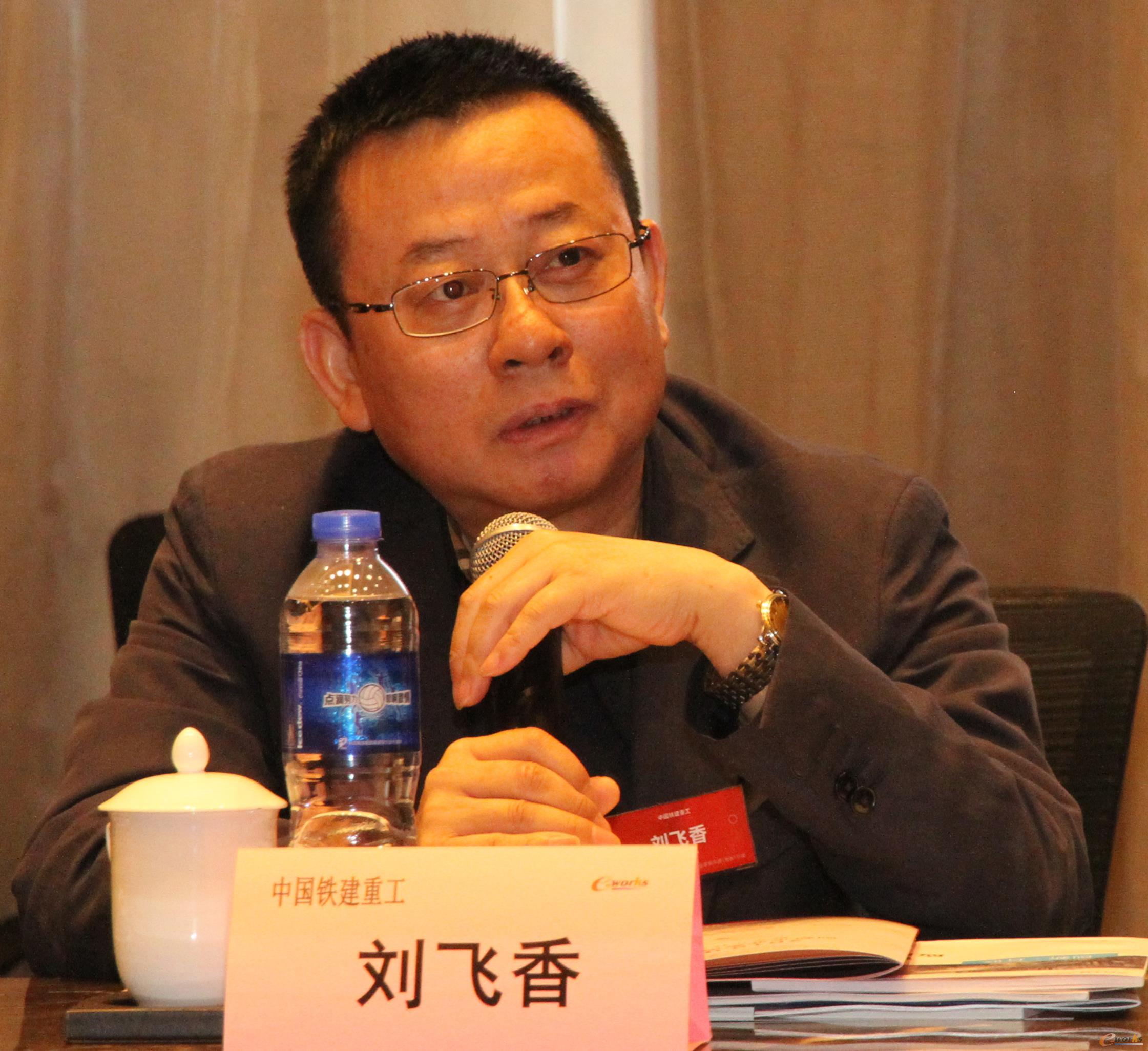 中国铁建重工集团有限公司党委书记、董事长刘飞香