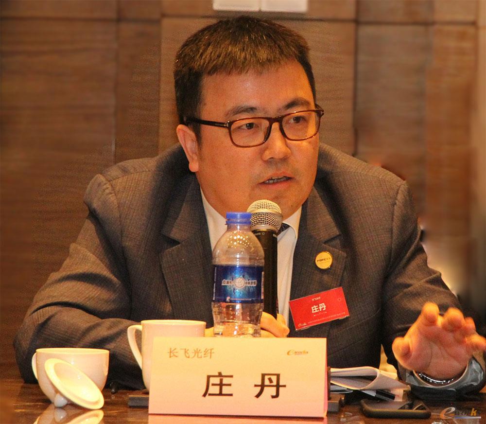 长飞光纤光缆股份有限公司执行董事兼总裁庄丹