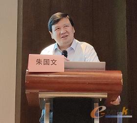 武汉智能装备工业技术研究院技术总监 朱国文