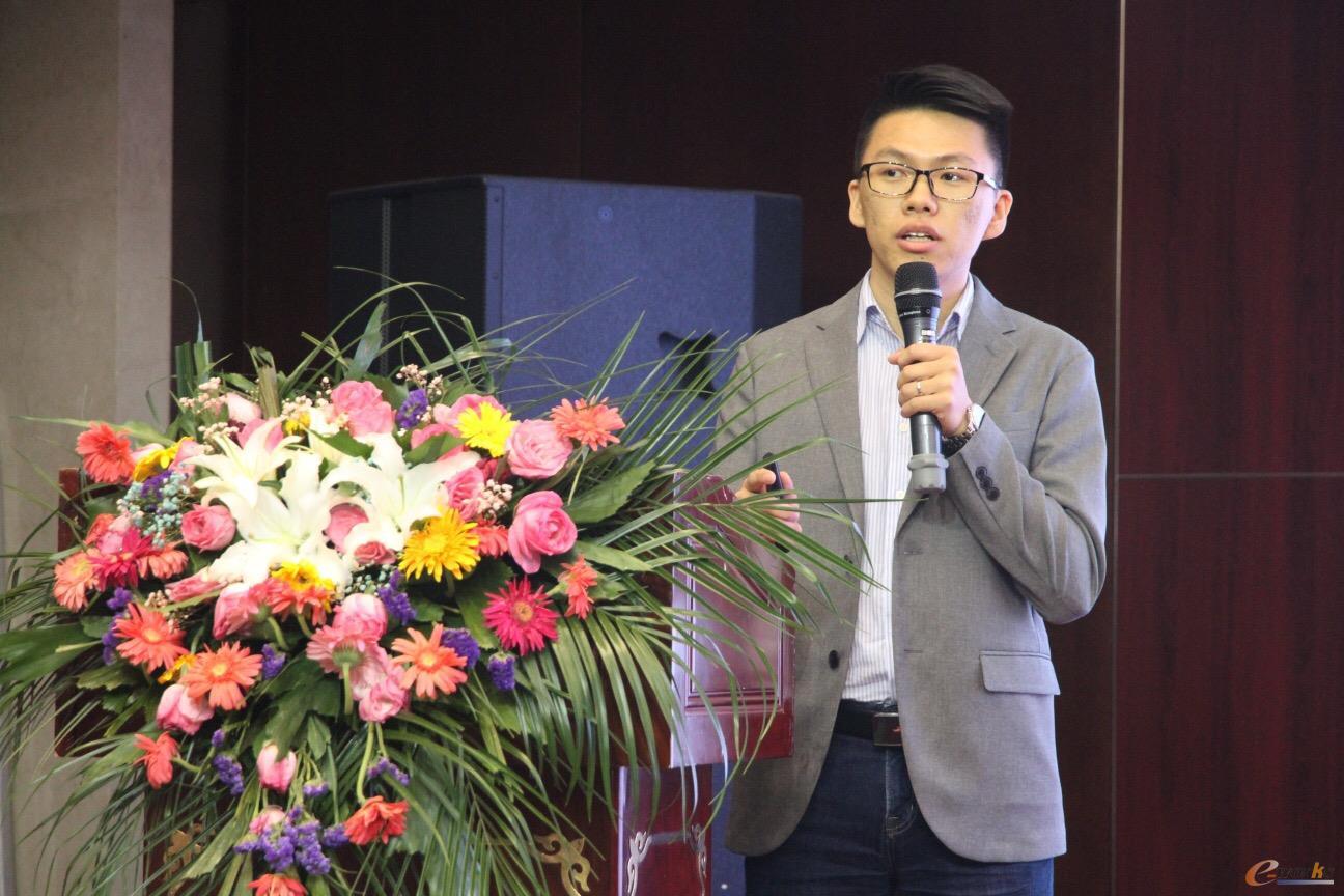 中国信息通信研究院 谢鸣宇