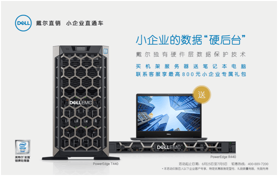 http://www.e-works.net.cn/News/articleimage/20196/132059029150132109_new.png