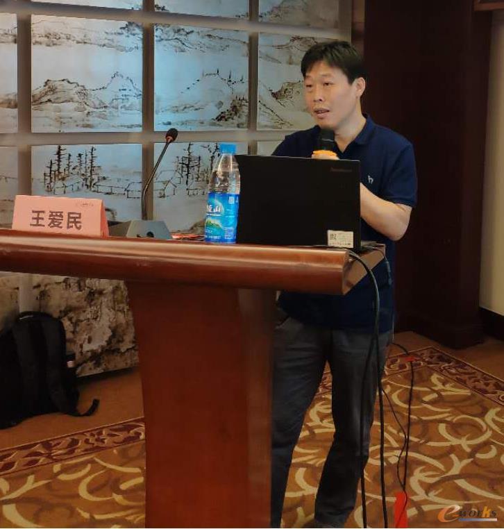 北京理工大学 王爱民教授