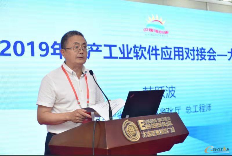 辽宁省工业和信息化厅总工程师韩跃波