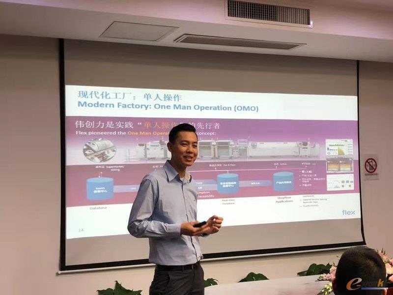 伟创力亚洲企业营销及传播高级总监Ho Chu Hor