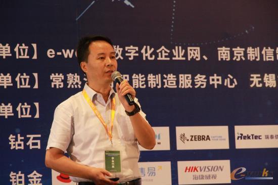 天合光能股份有限公司全球IT负责人朱加川