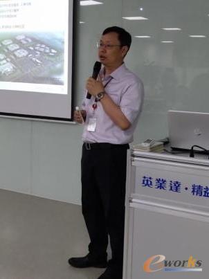 英业达集团(天津)电子技术有限公司研发处处长 郭桂龙