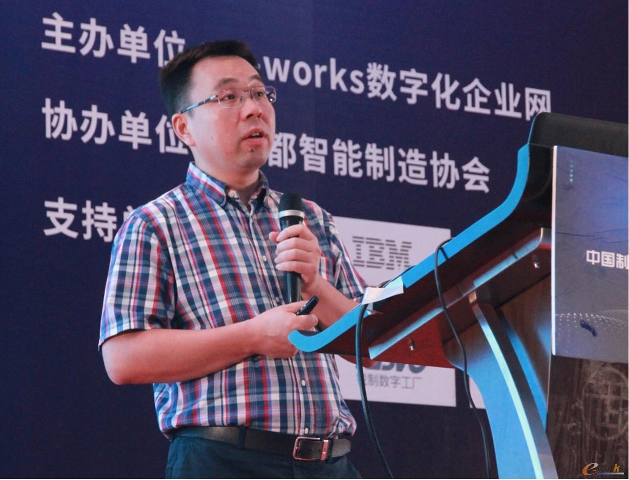 华中科技大学机械学院教授、博导朱海平