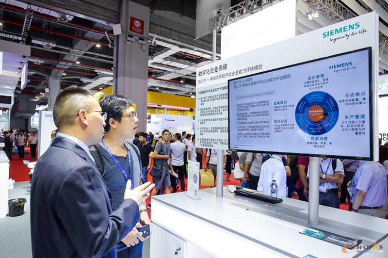 """西门子在2019工博会推出全新数字化企业能力评估模型""""数字化企业画像"""""""