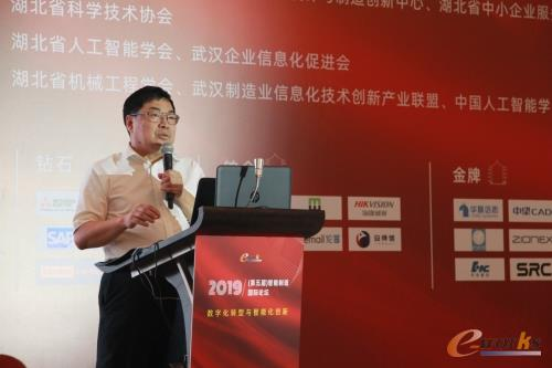广汽集团数字化转型技术负责人唐湘民