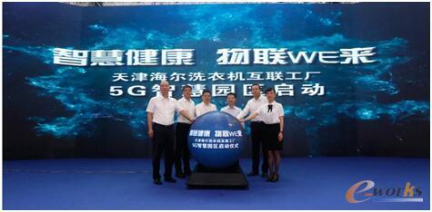 http://www.e-works.net.cn/News/articleimage/20199/132139748148713554_new.jpg