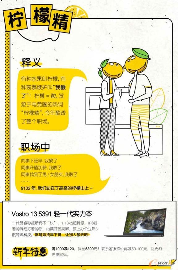 http://www.e-works.net.cn/News/articleimage/20201/132229477765564694_new.jpeg