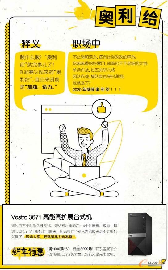 http://www.e-works.net.cn/News/articleimage/20201/132229478592606530_new.jpeg