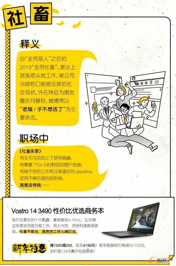http://www.e-works.net.cn/News/articleimage/20201/132229478912923130_new.jpeg
