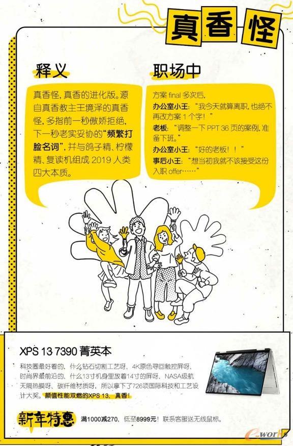 http://www.e-works.net.cn/News/articleimage/20201/132229479292146734_new.jpeg