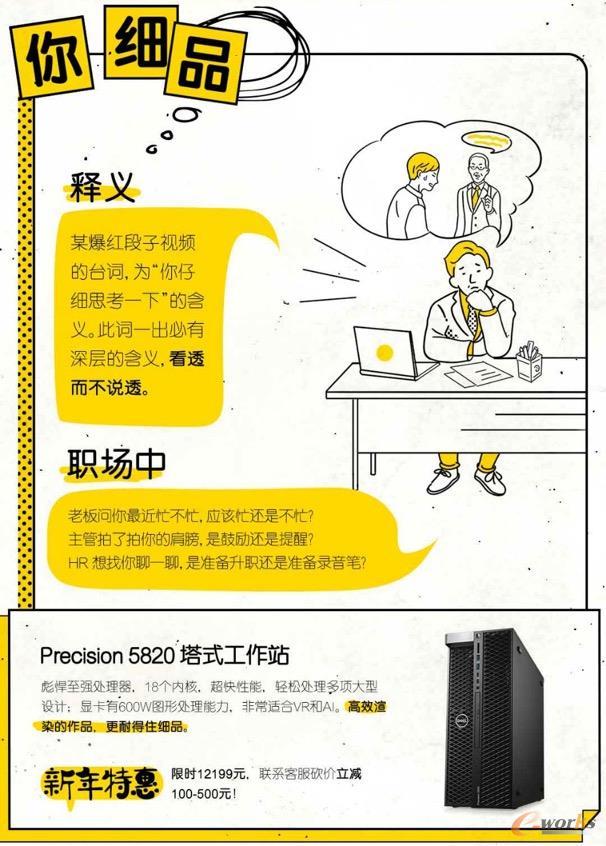 http://www.e-works.net.cn/News/articleimage/20201/132229481554675694_new.jpeg