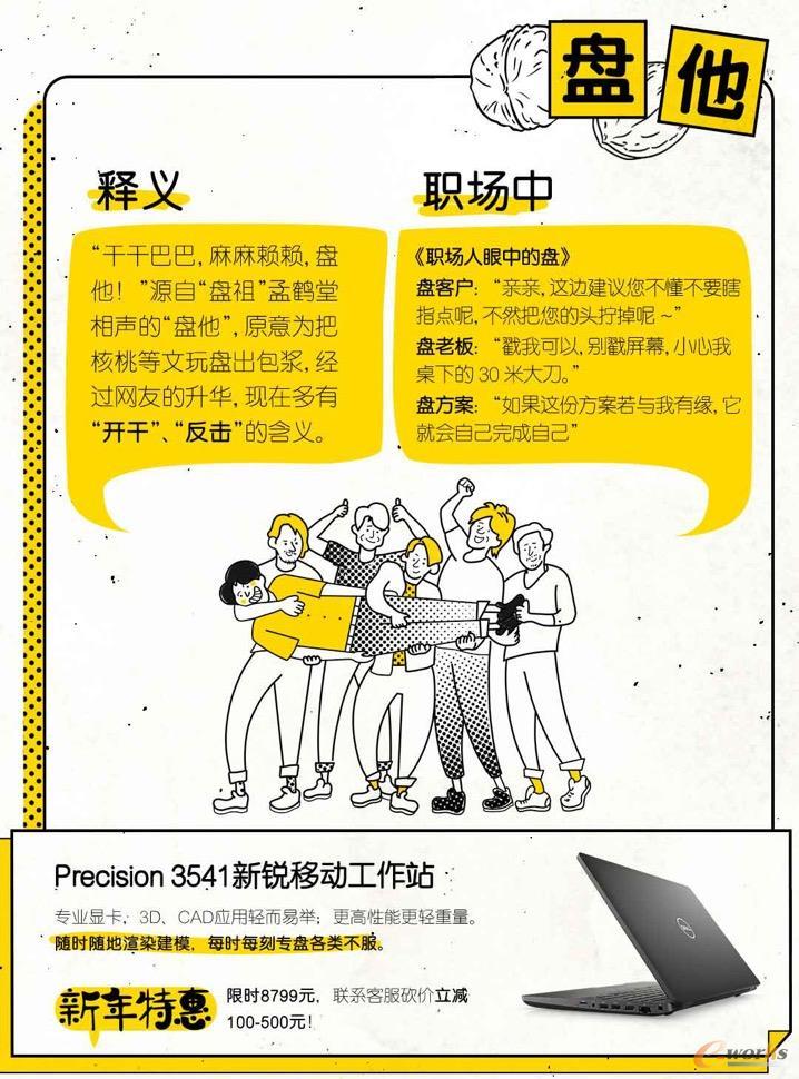 http://www.e-works.net.cn/News/articleimage/20201/132229481888742470_new.jpeg