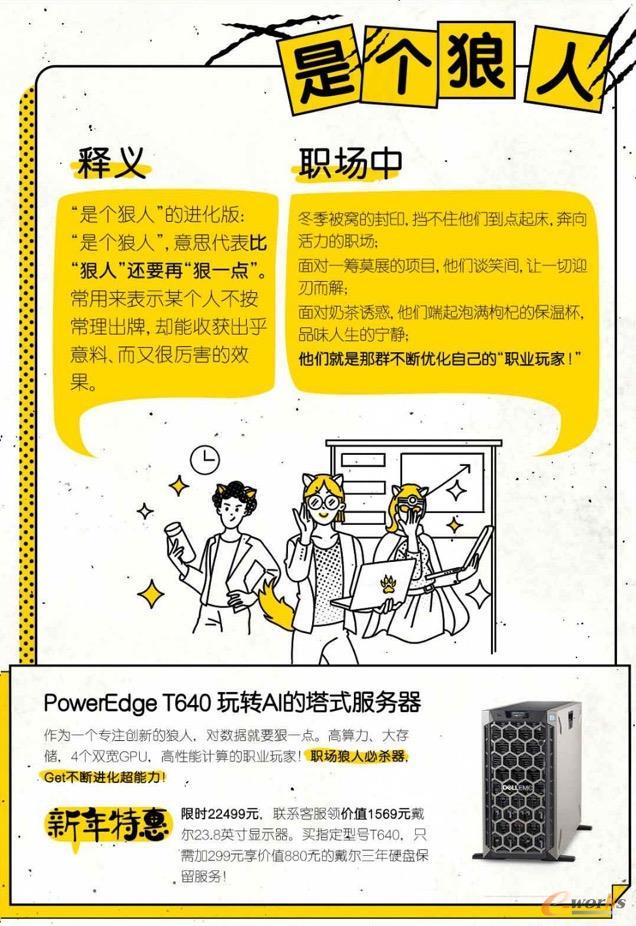 http://www.e-works.net.cn/News/articleimage/20201/132229482680471354_new.jpeg