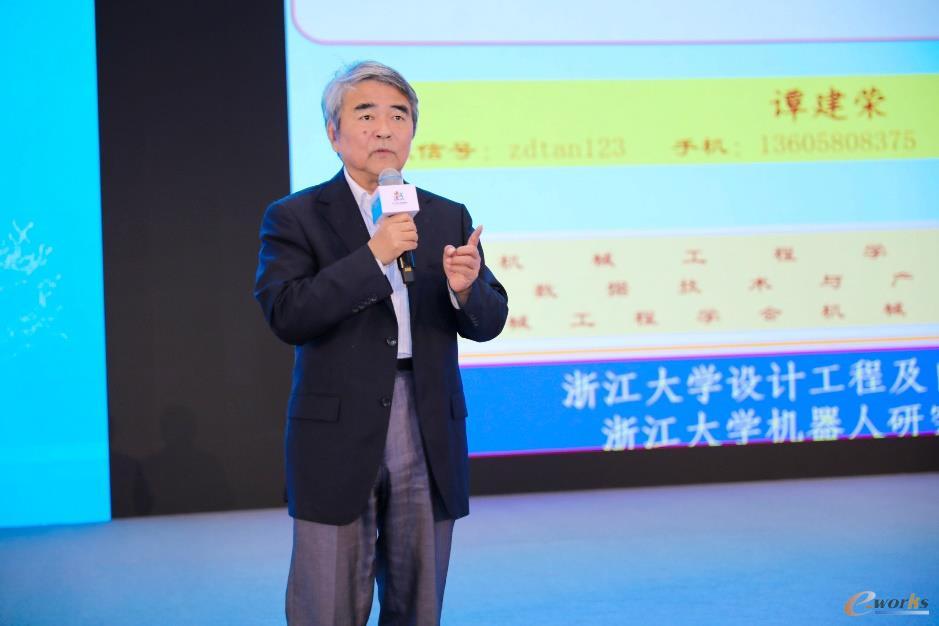 """中国工程院院士、浙江大学 """"求是学者""""特聘教授、博士生导师谭建荣"""