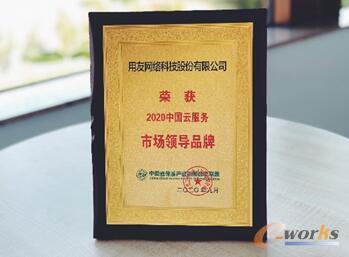 http://www.e-works.net.cn/News/articleimage/202010/132472323667159888_new.jpg
