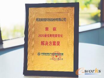 http://www.e-works.net.cn/News/articleimage/202010/132472324067003638_new.jpg