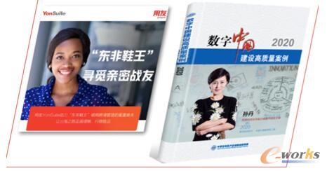 http://www.e-works.net.cn/News/articleimage/202010/132472324462628638_new.jpg
