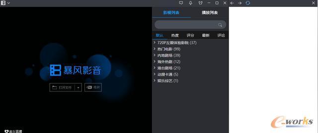 http://www.e-works.net.cn/News/articleimage/202010/132476503675413760_new.jpg
