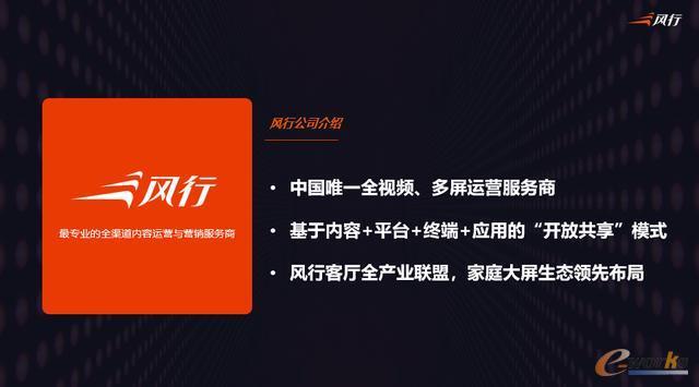 http://www.e-works.net.cn/News/articleimage/202010/132476504047757510_new.jpg