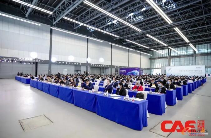 第16届中国CAE工程分析技术年会现场