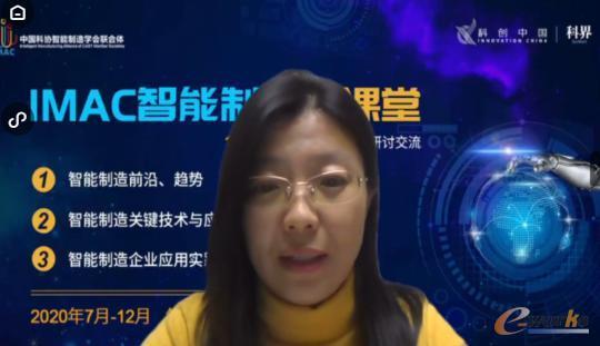 中国机械工程学会咨询处处长田利芳
