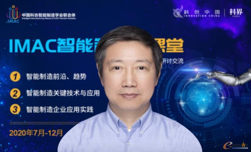 中国造船工程学会常务副秘书长金向军