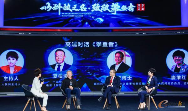 http://www.e-works.net.cn/News/articleimage/202011/132501608801126818_new.png