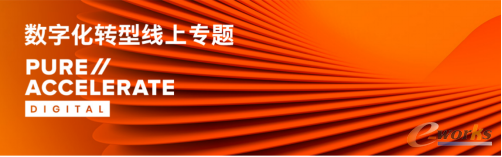 Pure//Accelerate Digital 2020�橹��客���斫�距�x的�F代����w�