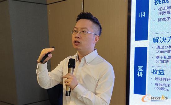 西门子数字化工厂集团技术专家 杨峻