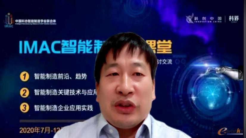 中控技术股份有限公司咨询业务中心总经理赵路军