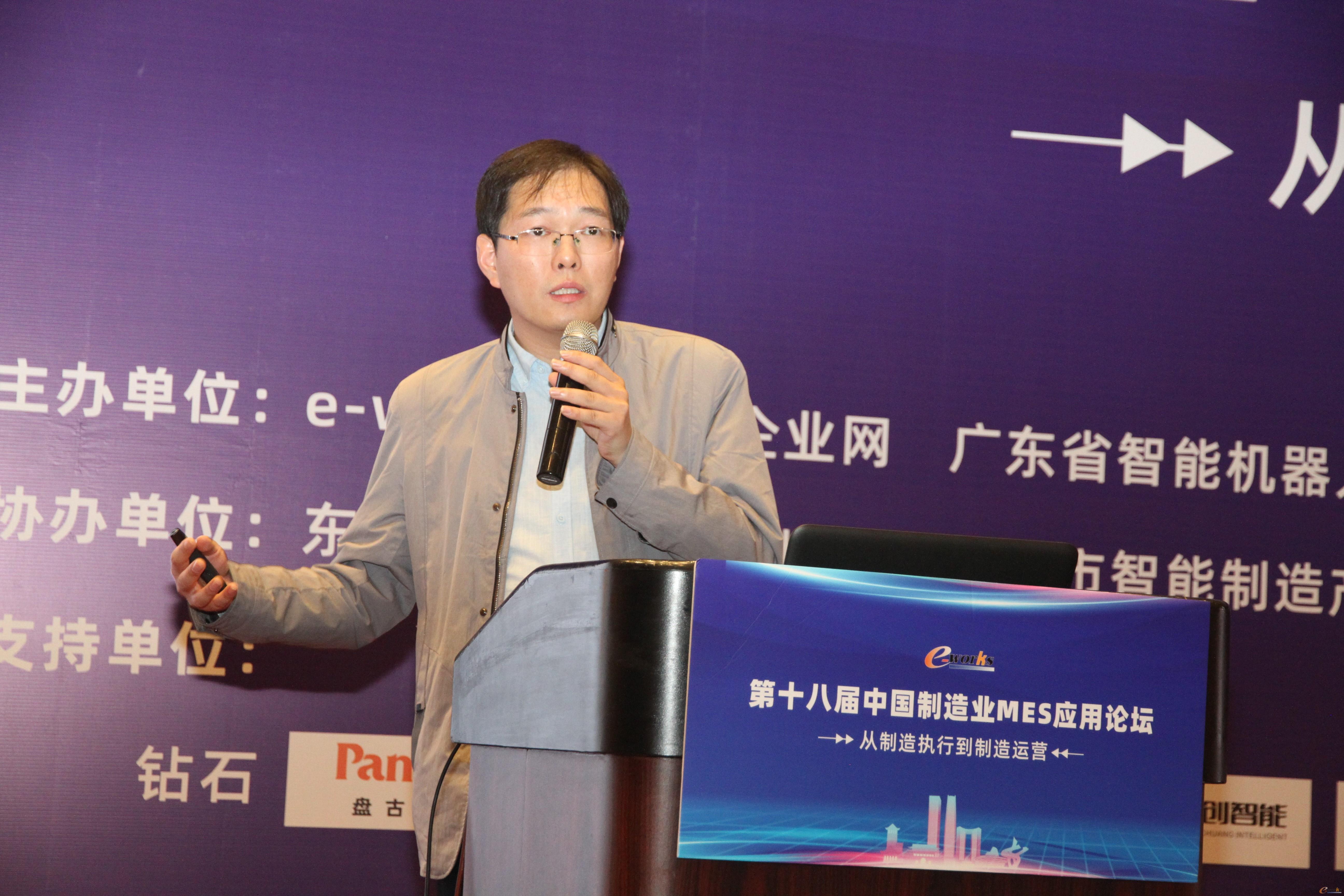 南京理工大学机械学院副教授 何非