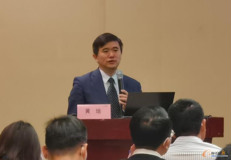 e-works CEO 黄培博士