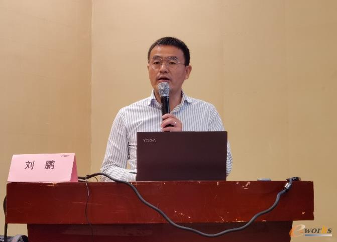 盘古信息技术总监 刘鹏