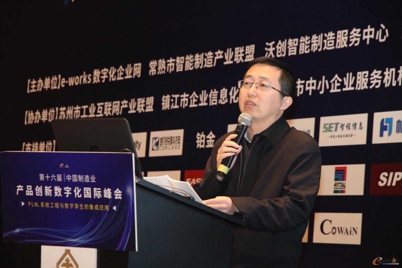 苏州市工业和信息化局副局长金晓虎