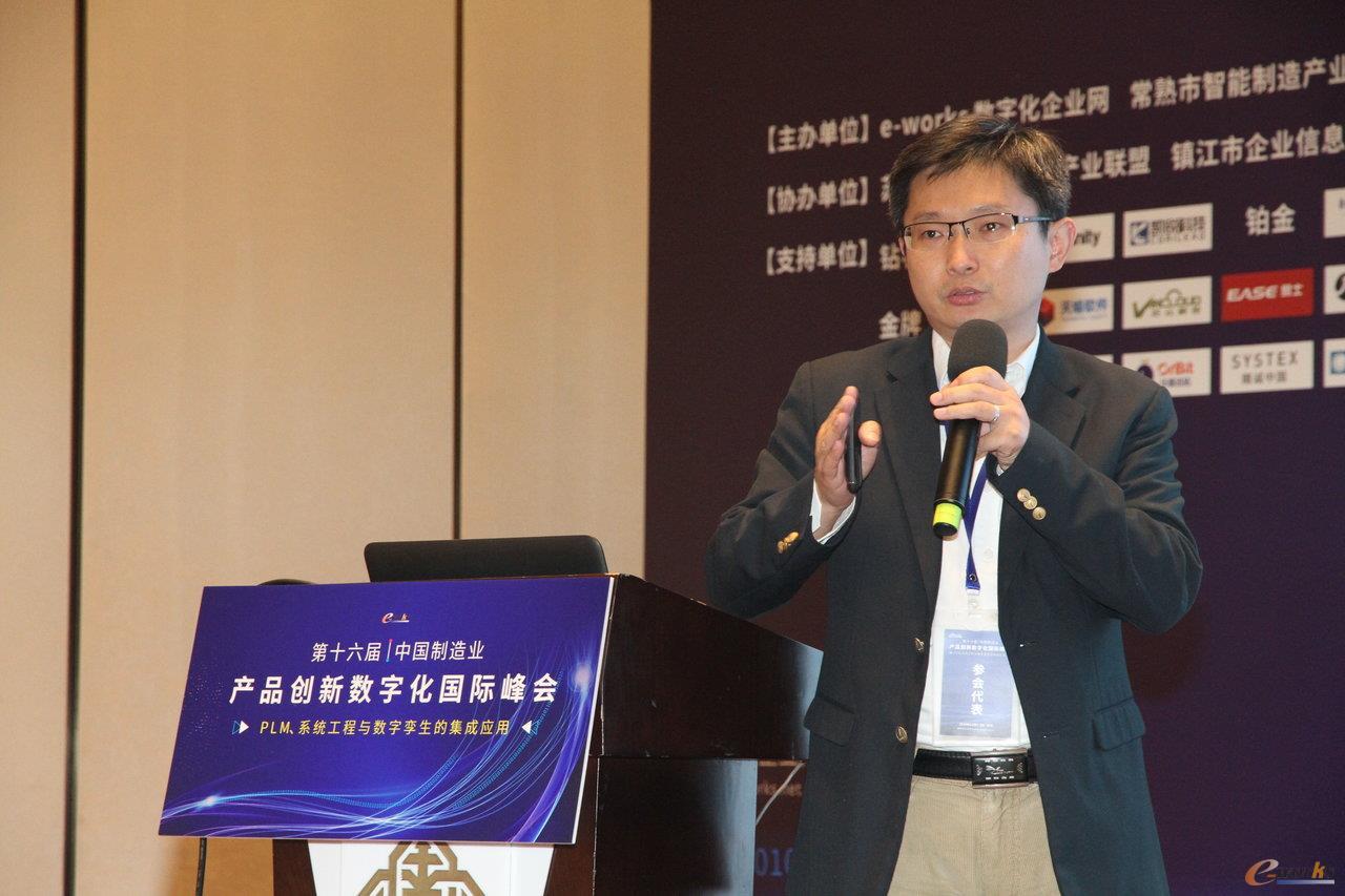 同济大学太仓高新技术研究院院长助理、博士后汪昌盛
